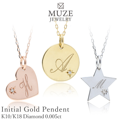 R Silver Pink Box Symmetrical Initial Disc Necklace