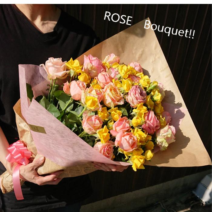 見たことないバラの贈り物を ピンク×イエロー系のミックスカラーでお作りします かわいらしさ抜群 センス良くラッピングしてお届けします バラの花束 ブーケ 期間限定送料無料 ギフト 記念日 誕生日 プロポーズ キュート ピンク 珍しい イエロー ランキングTOP5 還暦 出産祝い かわいい 退院祝い 毛婚記念日 産地直送 退職祝い 快気祝い 父の日 バラ