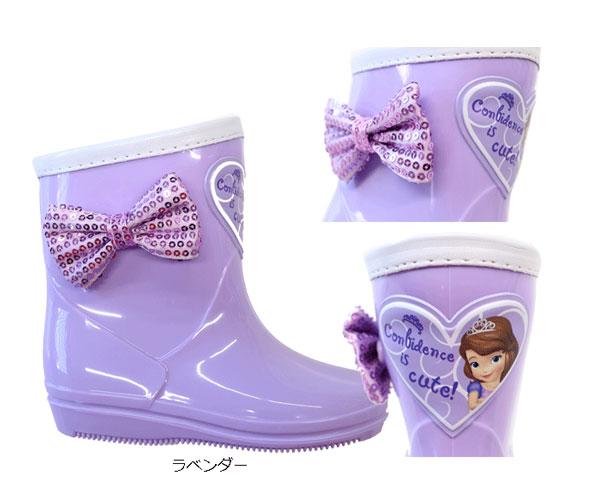 ちいさなプリンセス ソフィアからレインブーツが登場です 雨降りじゃなくても履きたくなっちゃう ソフィア レインブーツ ディズニー プリンセス 靴 ディズニーグッズ レインシューズ 半額 15~19cmまであり 蔵 7328 キッズ 長靴 Disneyzone