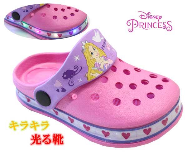 在庫限り ディズニープリンセス光るサンダルの靴登場☆ 光る靴 ラプンツェル ディズニープリンセス サンダル キッズシューズ 光るサンダル 公式 キッズサンダル 7552 女の子 子供靴