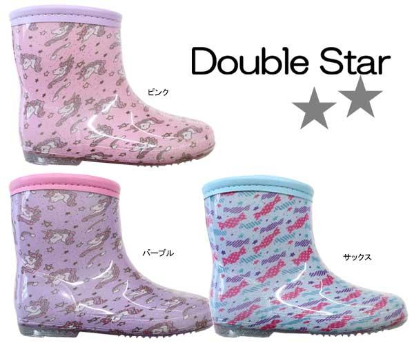 ユニコーン キャンディー柄レインブーツ 送料無料 ダブルスター Double Star レインブーツ 長靴 キャンディー 3317 キッズシューズ 15~19cmまであり レインシューズ 女の子 キラキラ 返品交換不可 お姫様 買い物