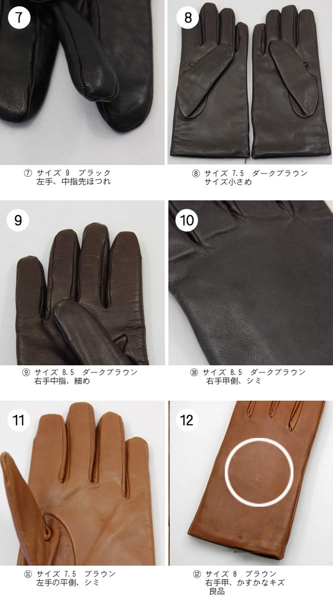 Plain leather gloves mens - B Products Made In Italy Men S Leather Gloves And Gloves Plain Leather Gloves Cashmere Liner