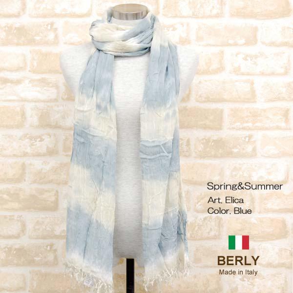 ストール春夏イタリア製レディース メンズ ユニセックスelica-blue 新作販売 BERLYベリー マフラー men スカーフ stole トレンド women 8900