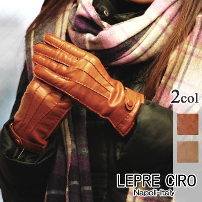 ベルト&ボタン 3ラインレザーグローブウールライナーイタリア 手袋/グローブ1108w LEPRE CIRO レプレシロ レディース