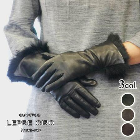 ラビットファー ミドルレザーグローブウールライナーイタリア製レディース革手袋/グローブA30wLEPREレプレ