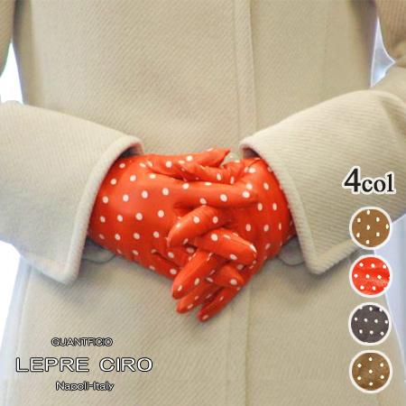 ドットプリント レザーグローブウールライナーイタリア製手袋/グローブDOT LEPRE CIRO レプレ シロ レディース