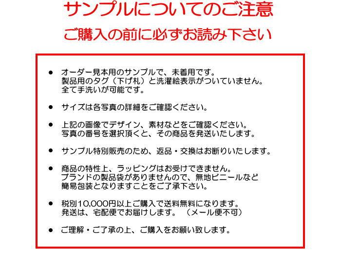 ARTIMAGLIA MADIVA樣品意大利製造秋天冬天女短上衣內部4,990-No.1