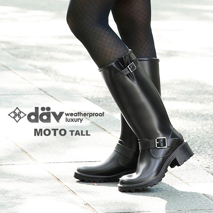 【日本正規品】【dav ダヴ】 MOTO TALL モト トール ロング ラバー ブーツ シューズ レインブーツ インポート 雨の日 晴れの日 OK♪ 母の日