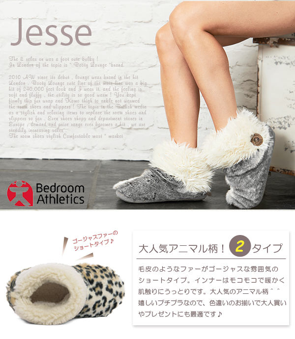 shoes bedroom ashiya rose blanc rakuten global market bdroomathltics