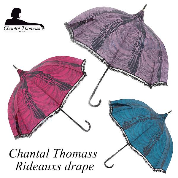 [Chantal Thomass シャンタル・トーマス][Drape Lace ドレープレース]女性用 フランス プリント 長傘 軽量 ブランド 母の日