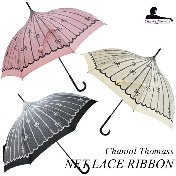 [Chantal Thomass シャンタル・トーマス]《NET LACE RIBBON ネットレースリボン》女性用 フランス 長傘ブランド 母の日