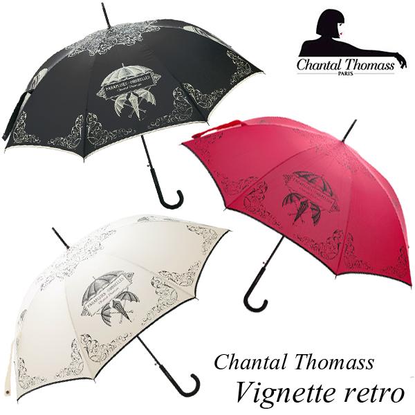 [Chantal Thomass シャンタル・トーマス]《Vignette retro ビネット レトロ》女性用 フランス プリント ワンタッチ 長傘 ブランド 母の日