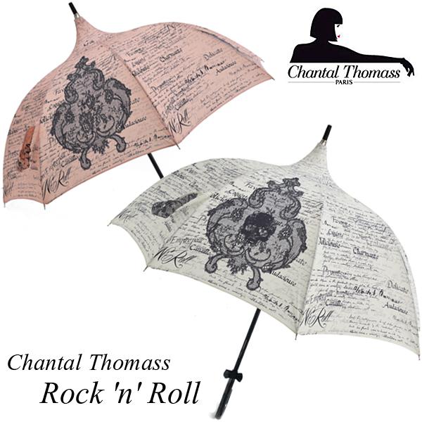 [Chantal Thomass シャンタル・トーマス][Rock'n Roll ロックンロ-ル]女性用 フランス レース スカル プリント ブランド 母の日