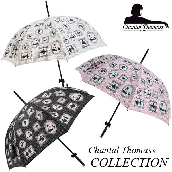 [Chantal Thomass シャンタル・トーマス][COLLECTIONコレクション]女性用 フランス 水玉 プリント 長傘 ブランド 母の日