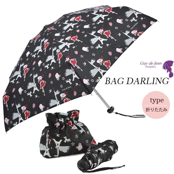 【年末年始P10倍】 [Guy de jean ギ・ドゥ・ジャン][BAG DARLING 巾着バッグダーリン]女性用 フランス プリント 折りたたみ傘 軽量 ブランド 雨傘 母の日