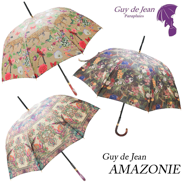 [Guy de jean ギ・ドゥ・ジャン][AMAZONIE アマゾン]女性用 フランス製 高級 デザイン プリント 長傘 ブランド 母の日