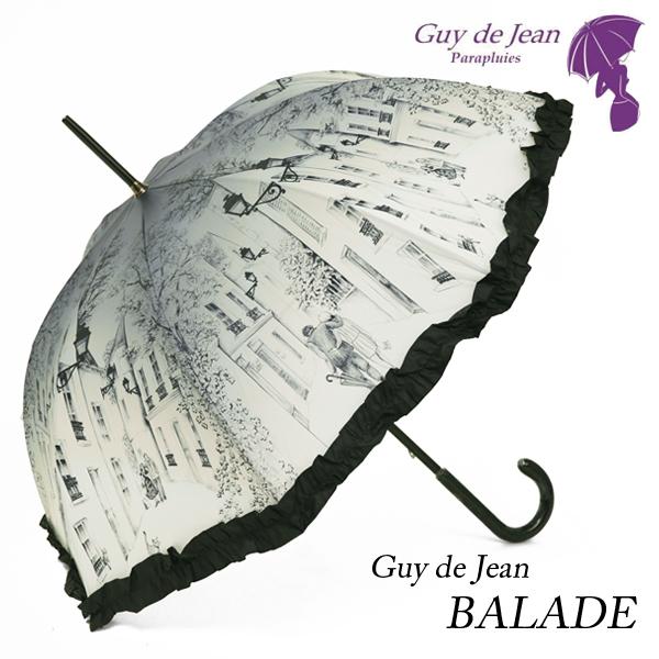 [Guy de jean ギ・ドゥ・ジャン][BALADE バラッド]フランス製 インポート フリル女性用 長傘 オシャレ ブランド 雨傘 母の日