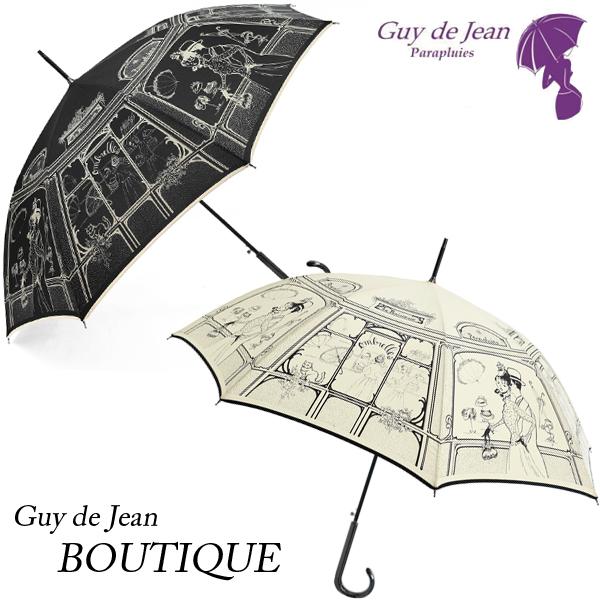 [Guy de jean ギ・ドゥ・ジャン][BOUTIQUE ブティック]女性用 フランス製 貴婦人 ブランド ワンタッチ 雨傘 母の日