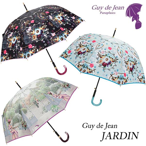 [Guy de jean ギ・ドゥ・ジャン][JARDIN 庭園]女性用 フランス製 ジャルダン プリント ブランド 雨傘 母の日