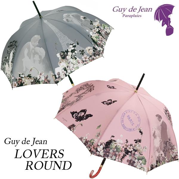 [Guy de jean ギ・ドゥ・ジャン][LOVERS ROUND ラバーズラウンド]女性用 フランス製 レトロ プリント ブランド 雨傘 母の日