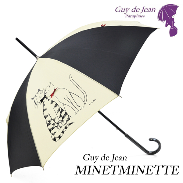 [Guy de jean ] [MINETMINETTE Mine Mine] the long umbrella fashion brand umbrella Mother's Day for the cat print ribbon woman made in France