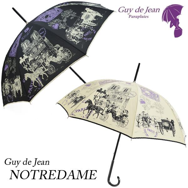 [Guy de jean ギ・ドゥ・ジャン][NOTREDAME ノートルダム]女性用 フランス製 貴婦人 プリント ブランド 雨傘 母の日