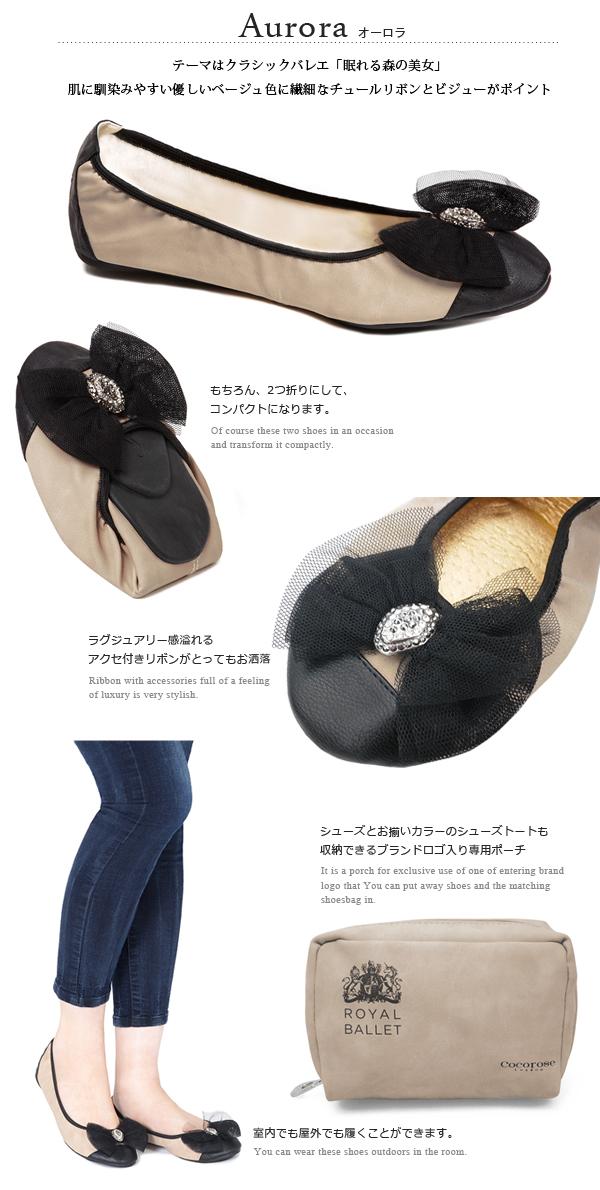 FOOTWEAR - Ballet flats Cocorose kvh1s