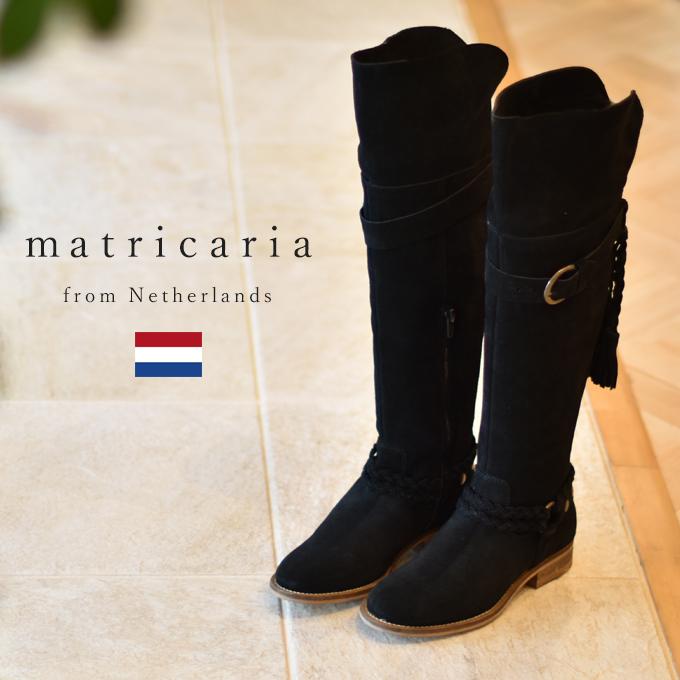 送料特典マトリカリアオランダ生まれのカーフスエード ロングブーツ 与え 60%OFF matricaria マトリカリアスエード 本革 返品送料無料 レディース ロング ブーツ オランダ企画ポルトガル製ローヒール