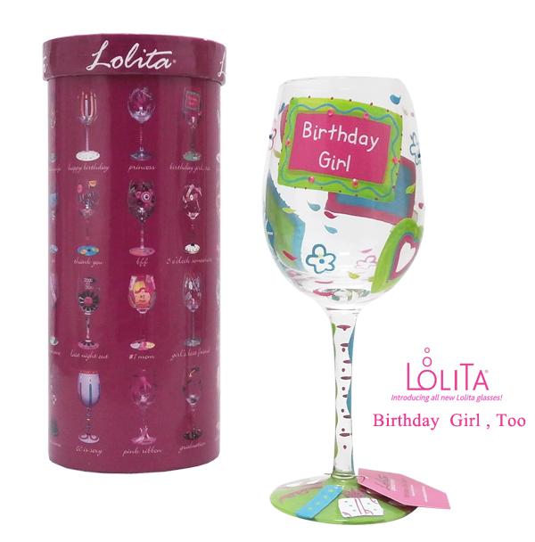 送料特典 新作通販 セレブも愛用 格安SALEスタート ロリータ ヤンシーのワイングラス 1度見ると心に残るこだわりの詰まったお洒落なデザイン性 正規品 ワイングラス Lolita BIRTHDAY トゥー TOO GLASS GIRL WINE バースデー ガール ブランド