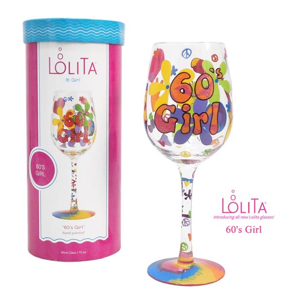 送料特典 セレブも愛用 ロリータ ヤンシーのワイングラス 1度見ると心に残るこだわりの詰まったお洒落なデザイン性 正規品 ワイングラス 定番から日本未入荷 Lolita 60'S GIRL シックスティーズガール 驚きの値段で ブランド