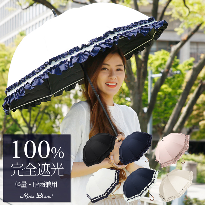Ashiya Rose Blanc Authentic Japan Brand Rose Blanc 100 Uv
