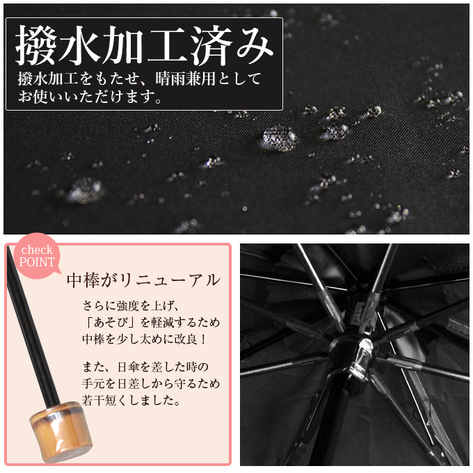 100% full light heat 99% is not good! Rain or shine, for cool Combi 3-stage folding 50 cm cool UV umbrella UV cut lightweight UV cut UV protection brand umbrella umbrellas anti-aging grade 1 blackout 16 mother's day father's day gift