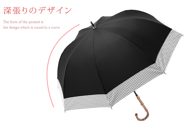 Ashiya Rose Blanc Authentic Light Shielding Ratio 100 Uv Shielding
