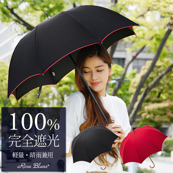 日傘シェアトップ 100%完全遮光 遮熱 99%ではダメなんです!晴雨兼用 涼感 プレーン ショート シャンブレー 50cm【Rose Blanc】晴雨兼用 uvカット 軽量 日傘 レディース 涼しい 紫外線対策 ブランド 傘 1級遮光 40代 ファッション 30代 母の日