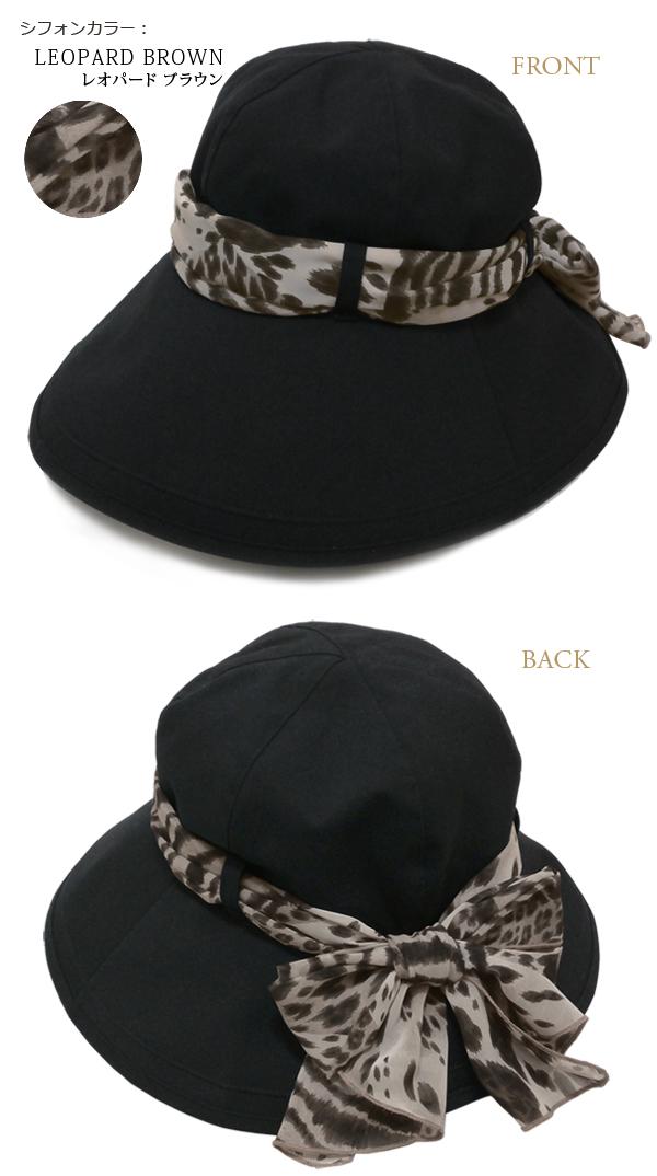 deba26d4a687a Chambray UV cut hat; Authentic Light shielding ratio 100% UV shielding  factor 100%! Chambray UV cut hat ...
