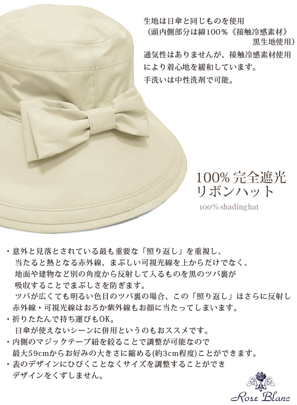 100% full light 99% is not good! Ribbon hit 13 cm 15 UV cut Hat contact sensation material Womens rain hat UV Hat UV cut collar wide Hat shading Hat repellent water processing UV cut UV measures mother's day father's day gift