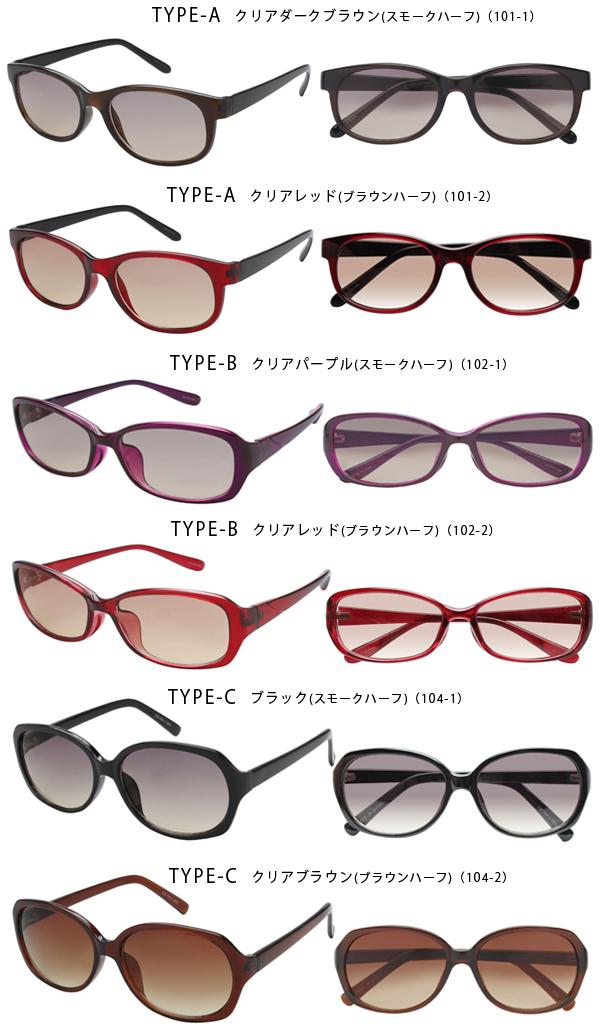 黑色素眼镜盒 UV 休闲型切太阳镜妇女的母亲的一天父亲节的礼物