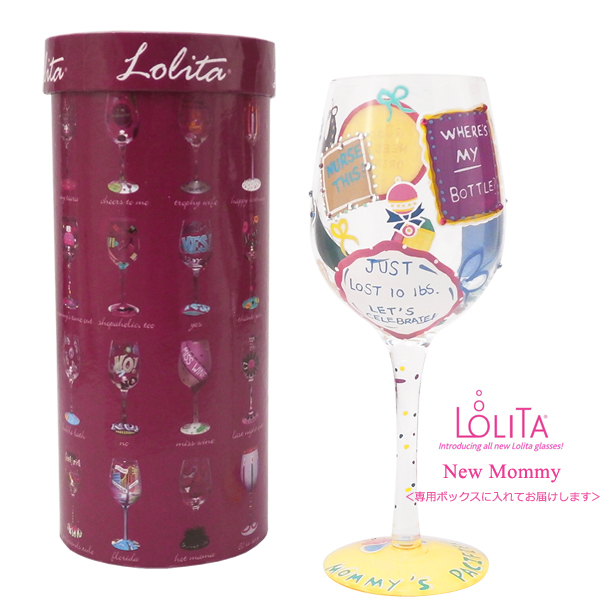 Cute Lolita WINE GLASS NEW MOMMY Wine Glasses New Mummy Celebrity Favorite Brands Fashion Mothers Day MOM Baby Gifts Birthday Celebration