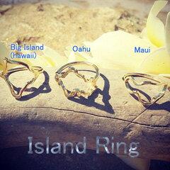 ハワイ人気ブランド!楽園を感じて・・ハワイ オアフ マウイ アイランドリング シルバー、14Kゴールドフィールド