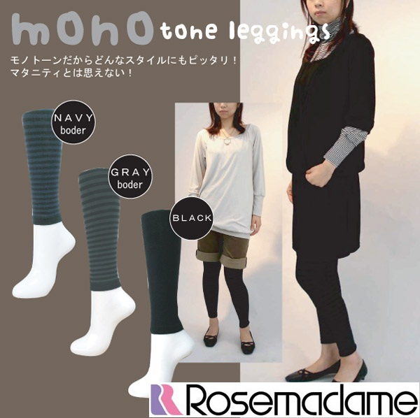 Maternity stretch leggings!! & Cotton material with skin-friendly ♪ had enveloped or hungry or Maternity leggings summer レギパン