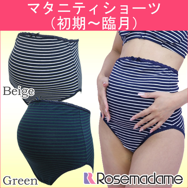 Maternity shorts full-term up to OK! Wrap the larger belly Maternity maternity shorts