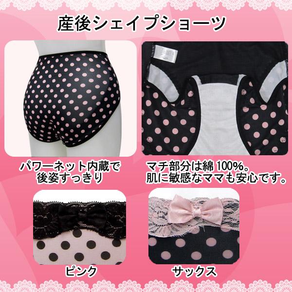 산 후 용 도형 반바지 〔 점 〕 일본 니 네들 엄마 학원 콜라 보 레이 션 Maternity 걸 엄마가 출산 다이어트 diet shorts fs3gm