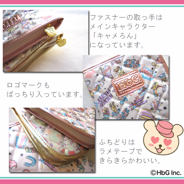 """Twinkle cam course of maternal and child notebook case-L size popular brand """"HbG"""" cuteness scale ☆ maternal and child Handbook case maternal and child health handbook fs3gm"""