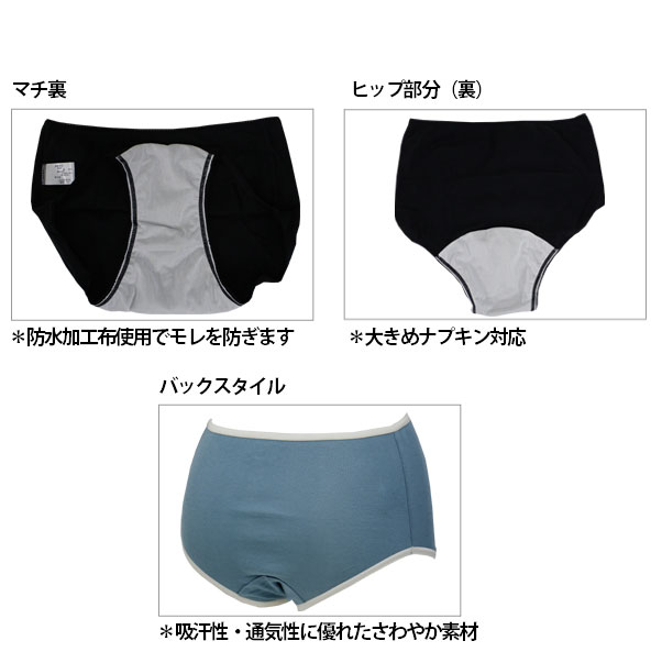 Saturday and Sunday also enabled! For physiological or as post-partum sanitary shorts! drink! shorts set