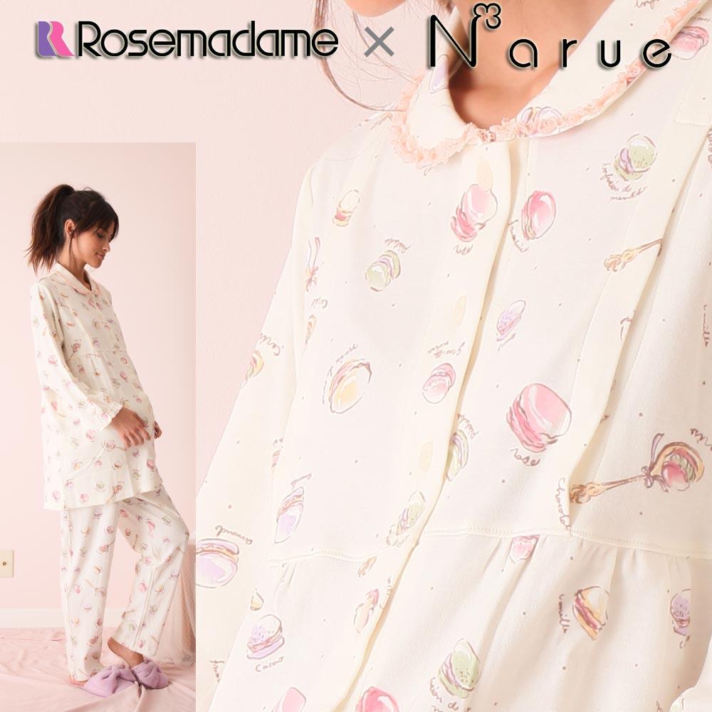 rosemadame | Rakuten Global Market: Product for 6323 Narue/ null Eco ...