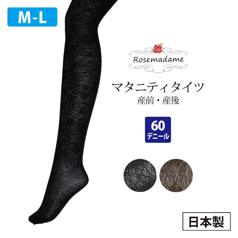f648ff3f99f3c The M-L four circle wedding ceremony cold protection with the Rose madam maternity  tights 60 denier ...