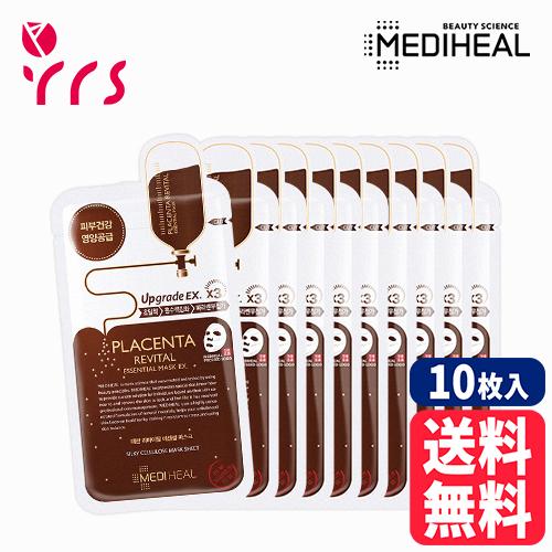 韓国 顔パック マスク Mask 韓国コスメ MEDIHEAL スーパーセール期間限定 メディヒール Placenta Revital 1pack メーカー公式 Essential 10枚 EX - プラセンタリバイタルエッセンシャルマスクEX