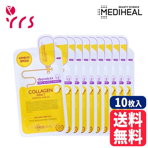 韓国 顔パック NEW 2020 ARRIVAL マスク Mask 韓国コスメ MEDIHEAL メディヒール Collagen 1pack - EX Essential Impact 10枚 コラーゲンインパクトエッセンシャルマスクEX