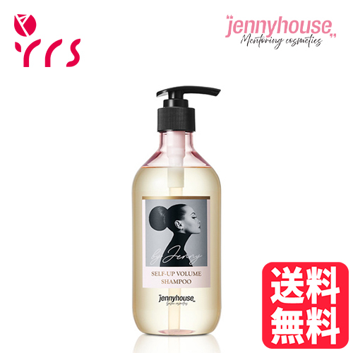 #セルフアップ アイテム勢ぞろい #ヘアケア #シャンプー #韓国コスメ JENNY 期間限定送料無料 HOUSE ジェニーハウス セルフアップボリュームシャンプー Volume 500ml Shampoo Up Self -