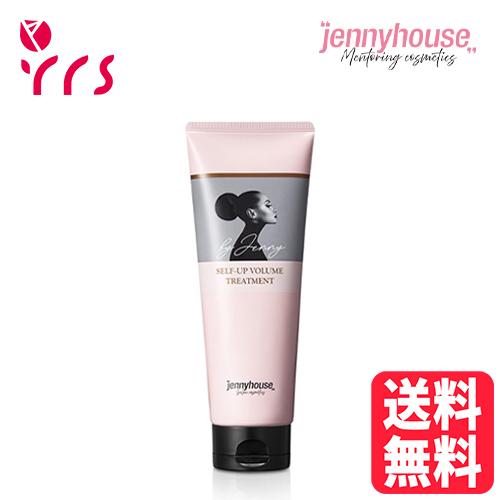 #セルフアップ 出群 #ヘアケア #トリートメント #韓国コスメ JENNY HOUSE ジェニーハウス - 230ml Treatment セール品 Up Volume Self セルフアップボリュームトリートメント